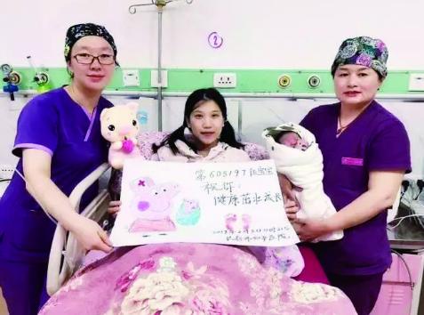 """医务人员特别绘制一张有纪念意义的""""出生证明""""作为礼物送给""""佩奇妈妈""""。 (长春市妇产医院供图)"""