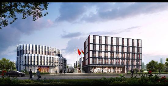 中国联合办公空间运营商优客工场入驻长春中白科技园