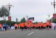 吉林国际马拉松激情开跑