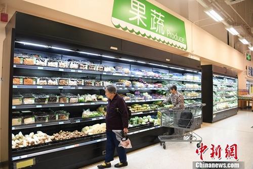 资料图:民众在超市选购蔬菜。中新社记者 俞靖 摄