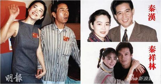 秦汉、秦祥林、邢李㷧先后是林青霞心中的重要的男人。