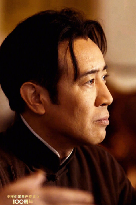 《觉醒年代》获三项白玉兰大奖 于和伟获最佳男主角称号