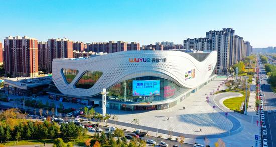 长春北湖吾悦广场:引领城市商业新时代