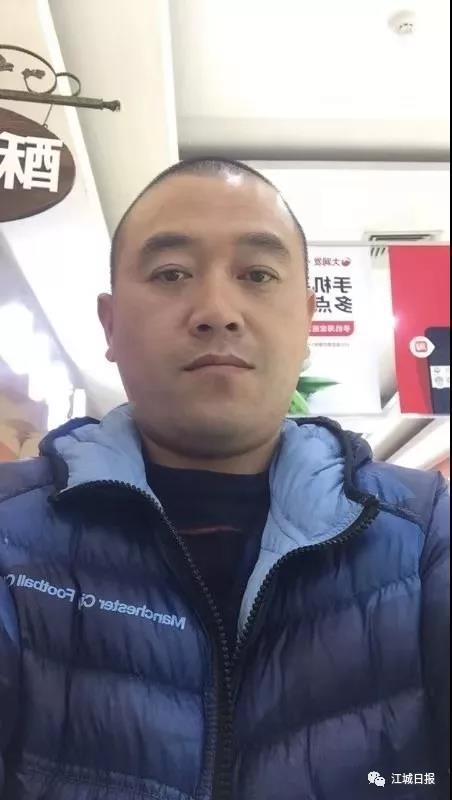 图为好心的哥姜永