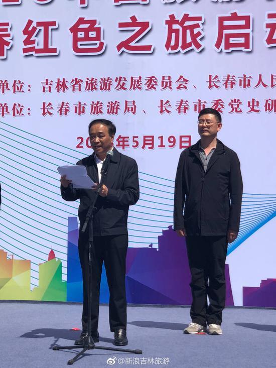 吉林省旅游发展委员会副主任陈守君首先致辞