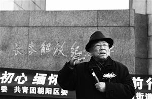 耿焕章讲述解放长春革命先烈的英雄事迹。孙建一 摄