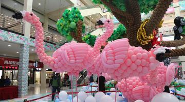 """长春20万个气球打造""""丛林童话"""""""
