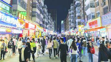 深夜食堂 美食天堂——桂林胡同
