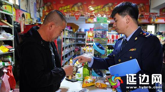 延吉市开展校园周边食品安全检查