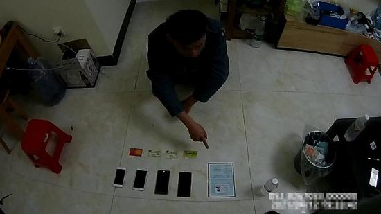 吉林省珲春森林公安局破获一起帮助信息网络犯罪案件