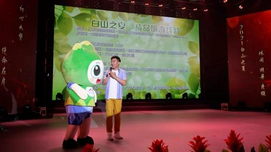 """白山市启动2021""""白山之夏""""文化旅游季!"""