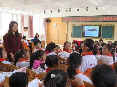阅读悦童年——儿童文学助力成长 作家窦晶与孩子们共度儿童读书节
