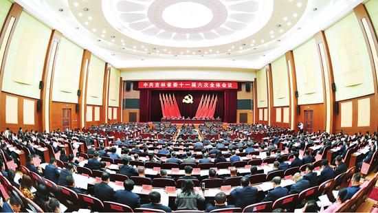 1月25日,中国共产党吉林省第十一届委员会第六次全体会议在长春召开。 吉林日报记者宋锴摄