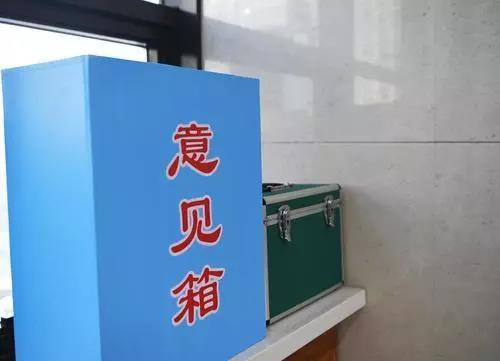 人才服务中心办事大厅内的意见箱。