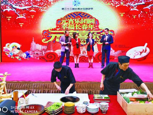 """14日,由长春市旅游局主办的""""元宵乐团圆·幸福长春年""""元宵喜乐会在欧亚卖场举行,图为料理师傅正在制作美味生鱼片。"""
