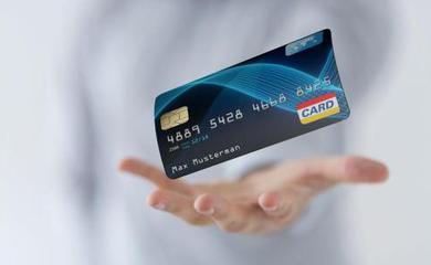 信用卡收费套路深