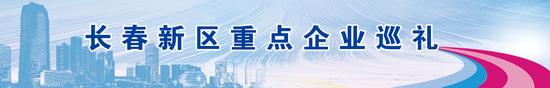 吉林省金科电子技术有限公司:承接国家先进技术 实现产业化大发展