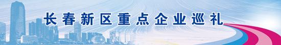 吉林省光电子产业孵化器:全方位服务 全产业链条 铸造专业生态体系孵化器