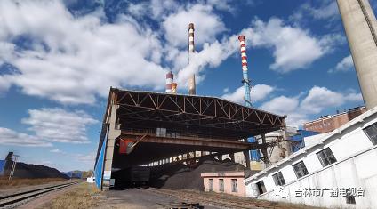 为按期开栓供热,吉林市储备足够的煤炭