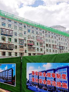 延吉市老旧小区改造月底全部开工