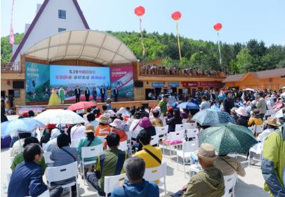 第九届中国旅游日延边州启动仪式在龙井市琵岩山举行