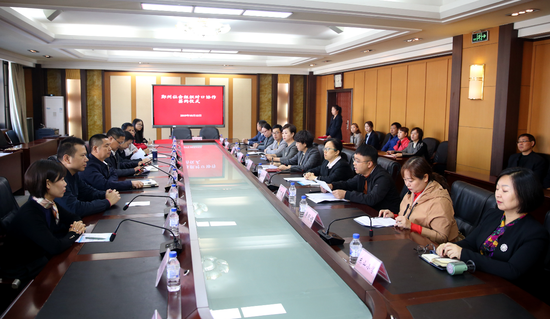 """""""鄞州社会组织对口协作""""签约仪式在延吉举行"""