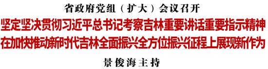 http://www.edaojz.cn/jiaoyuwenhua/771256.html