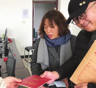 滨江嘉园小区业主终于在入住十年后拿到了不动产登记证书。