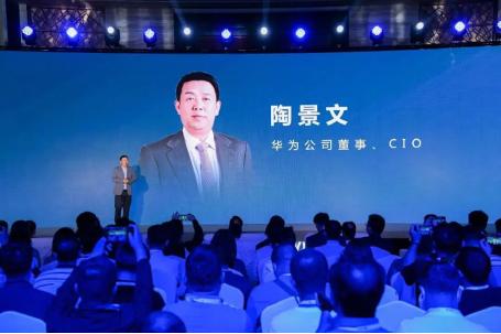 华为公司董事、CIO陶景文