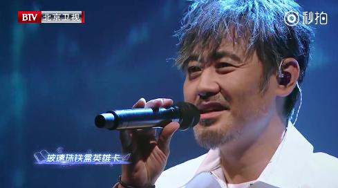 吴秀波演唱《儿时》