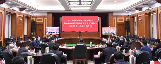 5月12日,吉林省委常委会议暨疫情防控工作领导小组会议在长春召开。