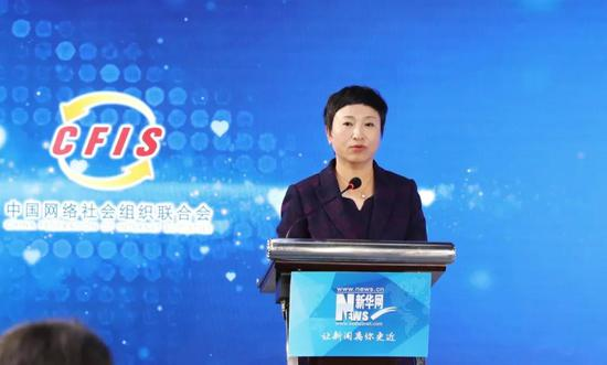 中央网信办网络社会工作局副局长、中国网络社会组织联合会秘书长赵晖做活动介绍。