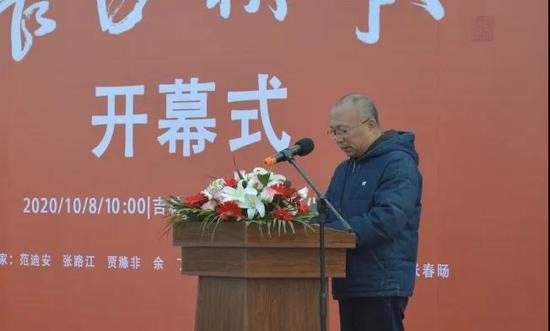 北京当代中国写意油画研究院执行副院长王辉致辞