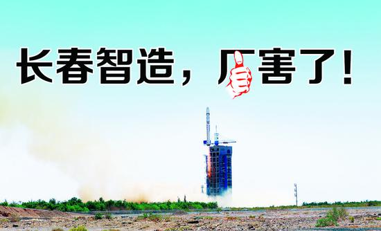 """2日,""""珞珈一号""""科学试验卫星成功发射。 (徐微供图)"""