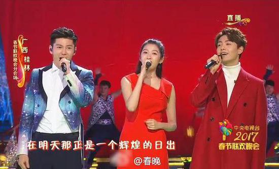 关晓彤、王嘉、马天宇就曾在桂林分会场为大家表演节目,演唱了一首《带上月光上路》