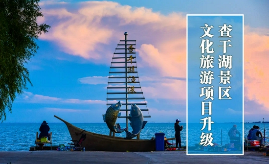 地址:大部分位于吉林省松原市前郭县
