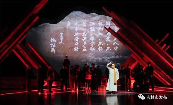 大型现代吉剧《魂系长白》在吉林市人民大剧院震撼上演