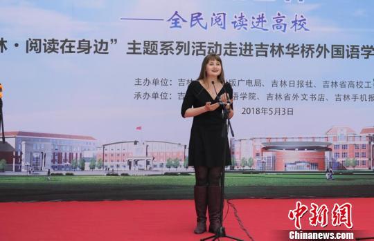 俄罗斯留学生安娜在表演朗诵节目。 刘栋 摄