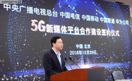 中国电信集团有限公司董事长杨杰