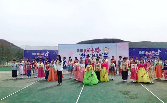 龙井市举办金达莱主题春季旅游活动