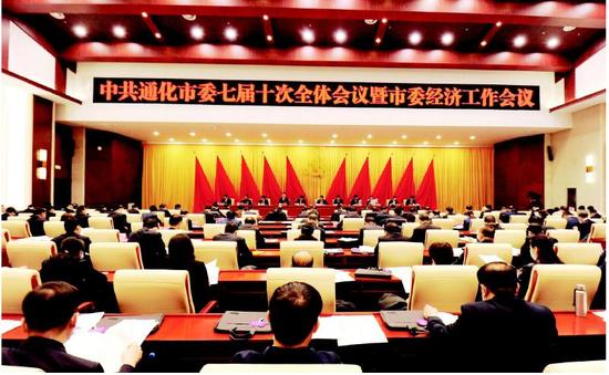 12月29日,中国共产党通化市第七届委员会第十次全体会议暨市委经济工作会议召开。记者袁昊摄