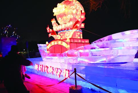 长春公园的冰灯耀眼夺目。 李成伟 摄