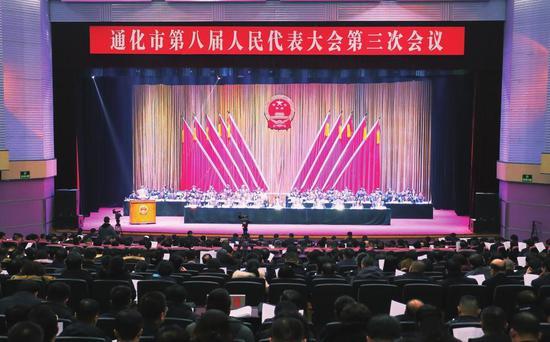 通化市第八届人民代表大会第三次会议现场 裴虹荐摄