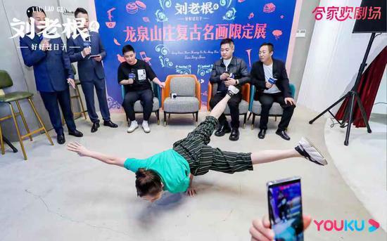 王小宝透露《刘老根5》已开拍 林更新依旧参演