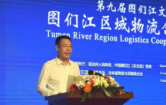 中国太平洋学会副会长兼秘书长、自然资源部海洋出版社副社长李正楼作主旨演讲