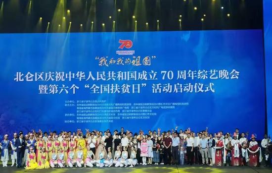 """图们市文化馆赴宁波市参加第六个""""全国扶贫日""""活动启动仪式"""