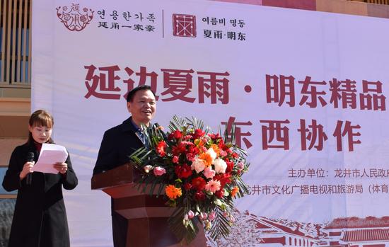 延边州文化广播电视和旅游局副局长张玉珍宣布项目开工奠基
