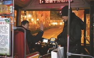 开了九年夜班的老司机和坐了他九年车的乘客打着招呼。