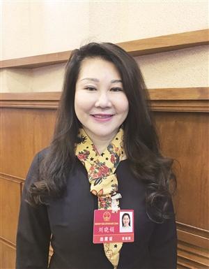 刘晓娟代表