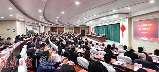 2月20日,吉人回乡创业就业合作发展座谈会在长春举行。